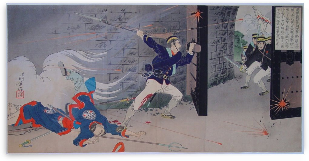 Harada Jukichi Opens the Genbu Gate from within the Fort at Pyongyang by Mizuno Toshikata