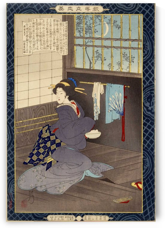 Japanese woman in blue by Mizuno Toshikata