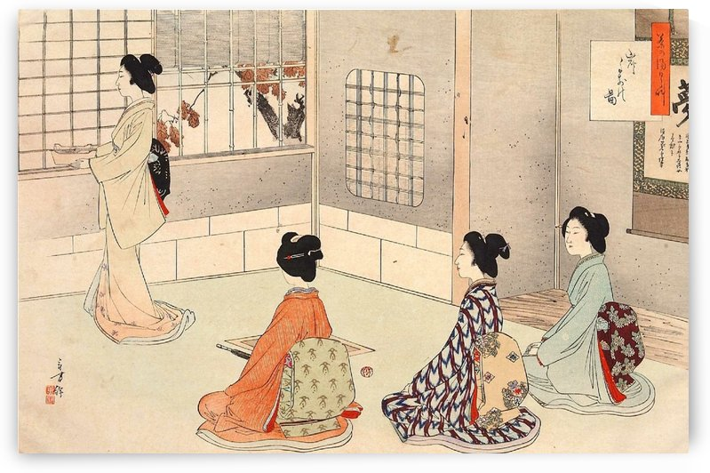 Ladies having a ceremony by Mizuno Toshikata
