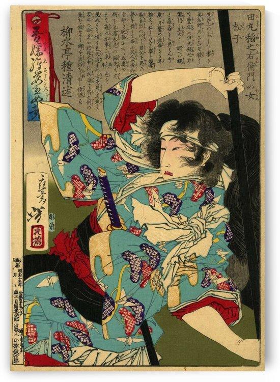 Warrior by Mizuno Toshikata