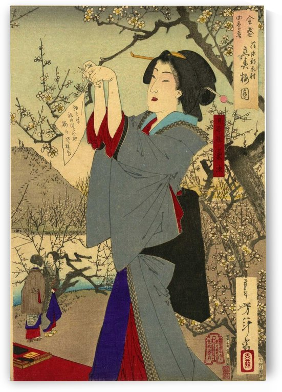 Women outside temple by Mizuno Toshikata