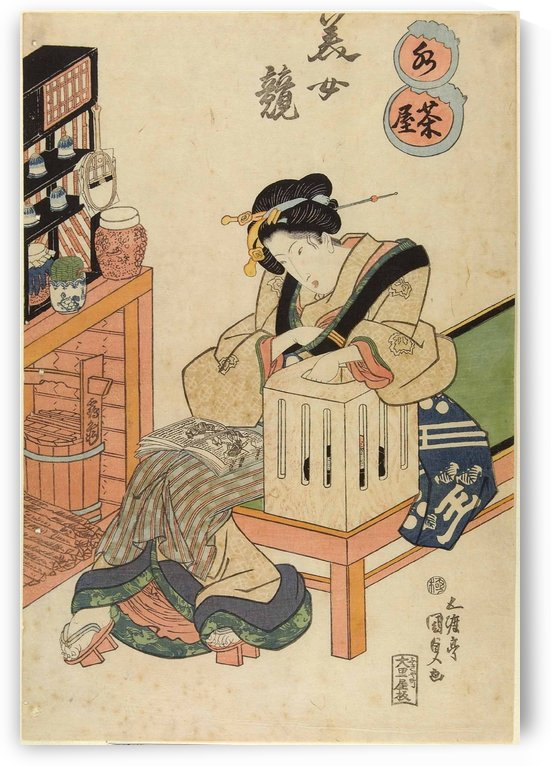 Woman reading book by Mizuno Toshikata