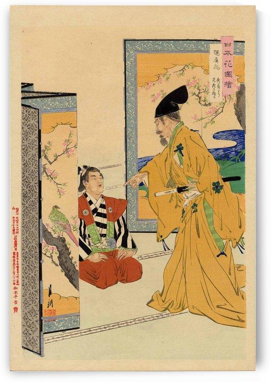 Japanese Gargens by Ogata Gekko