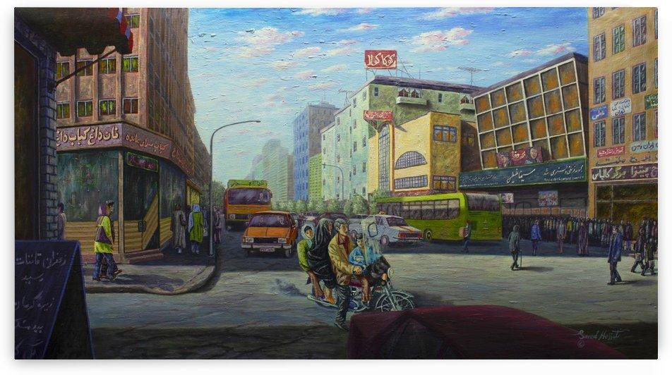 Back Home by Saeed Hojjati
