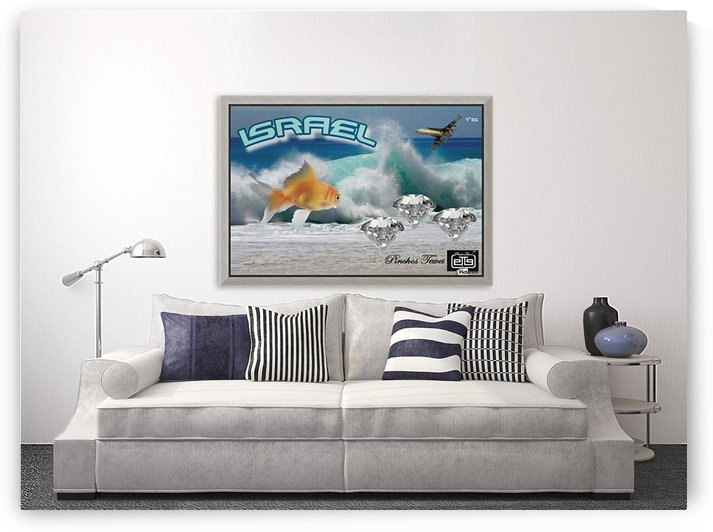 monogram art   israel ocean 1 FOR DSPLAY ONLY in room setting by pinchos tewel