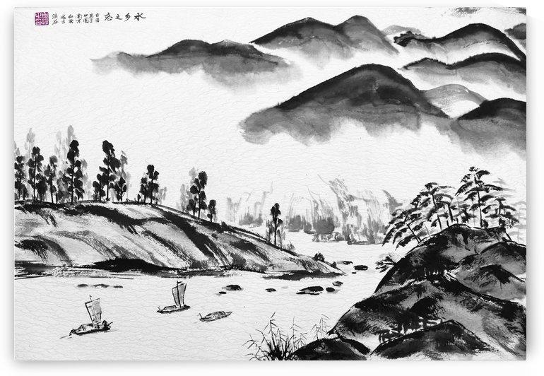 Yangze River by Birgit Moldenhauer