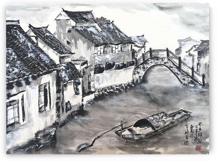Watertown in China by Birgit Moldenhauer