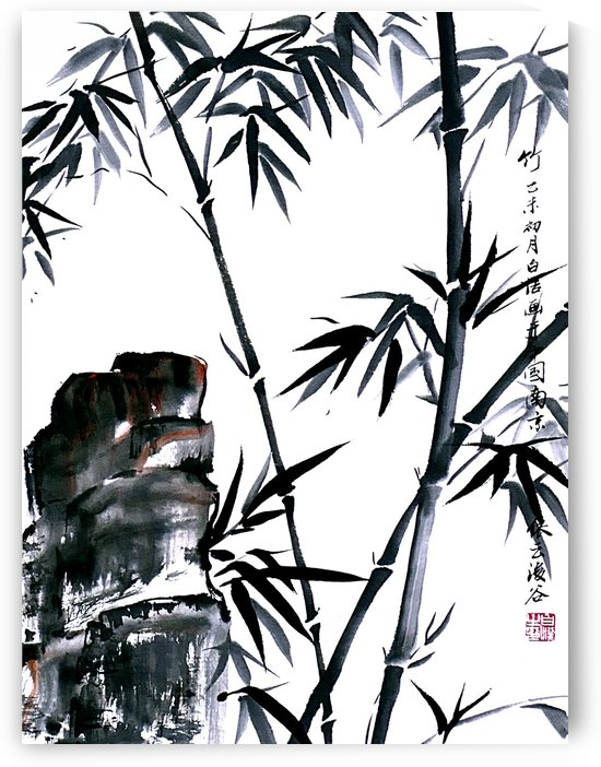 Bamboo with Stone by Birgit Moldenhauer