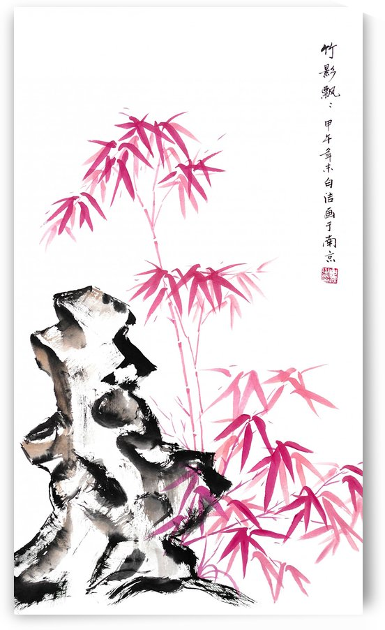 Bamboo - red by Birgit Moldenhauer