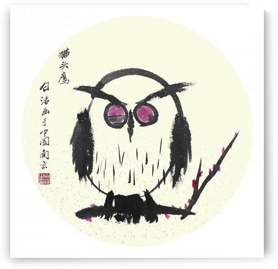 Chinese Owl - round by Birgit Moldenhauer