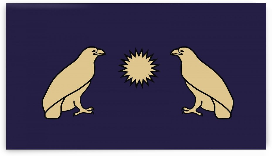 Arsacid Dynasty of Armenia Flag by Fun With Flags