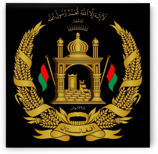 Afghanistan National Emblem by Fun With Flags
