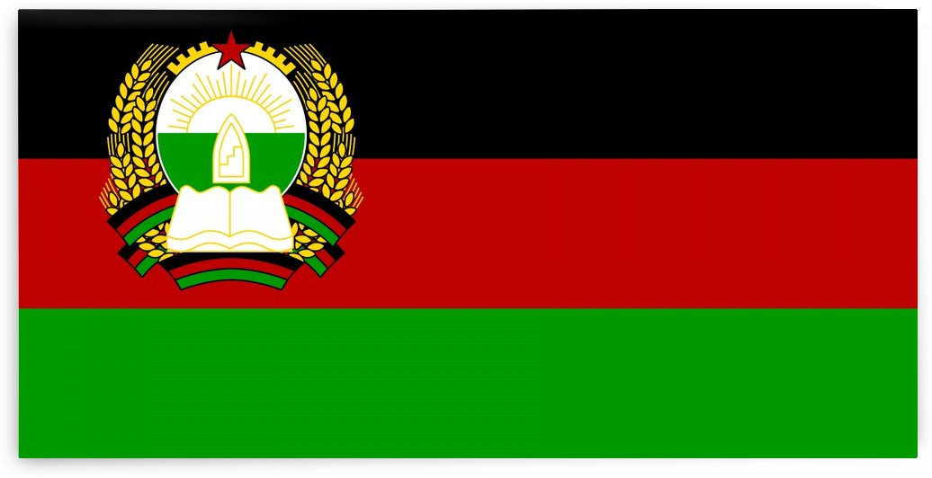 Afghanistan Democratic Republic Flag1980–1987 by Fun With Flags