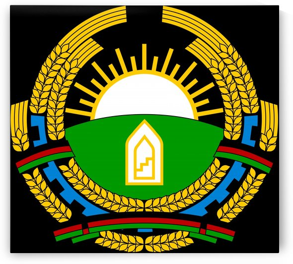Afghanistan Democratic Republic Emblem 1980–1987 by Fun With Flags