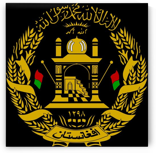 Afghanistan Islamic Republic Emblem 2004–2013 by Fun With Flags