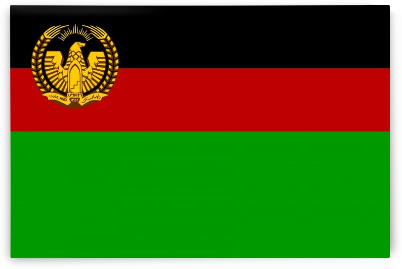 Afghanistan Republic Flag 1974–1978 by Fun With Flags