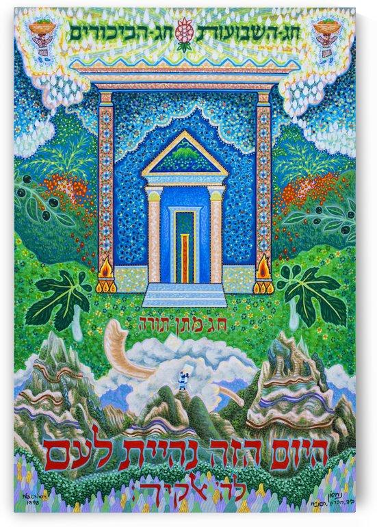 1998 011 by Baruch Nachshon
