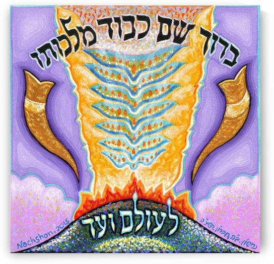 BNC2015-027 by Baruch Nachshon