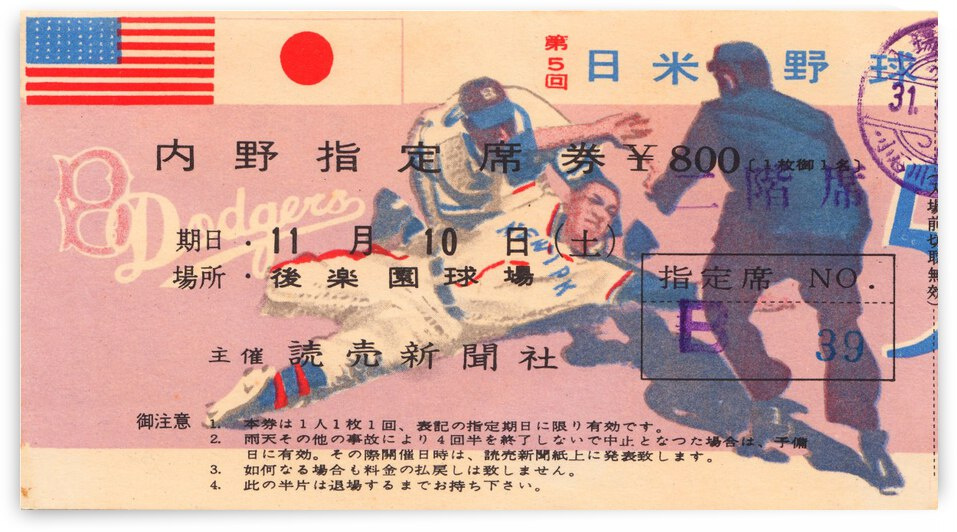 1956 brooklyn dodgers tour of japan baseball ticket stub canvas sports art by Row One Brand