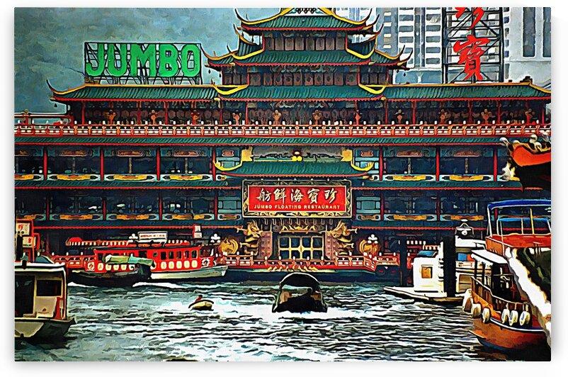 Floating Restaurant in Edinburgh Harbour Hong Kong by Dorothy Berry-Lound