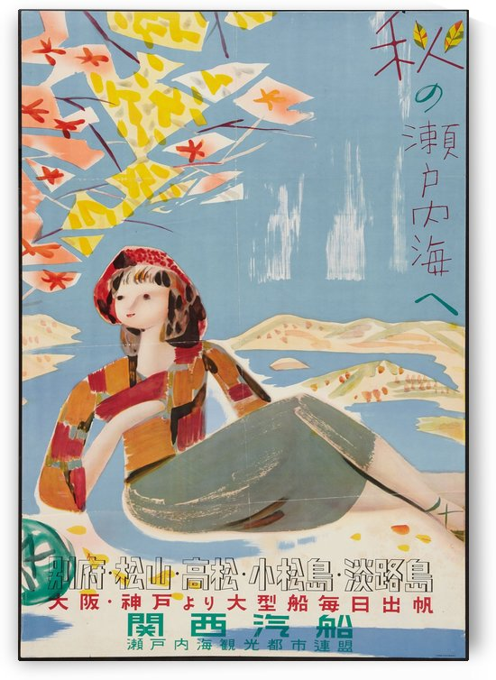 Japanese Travel Poster by VINTAGE POSTER