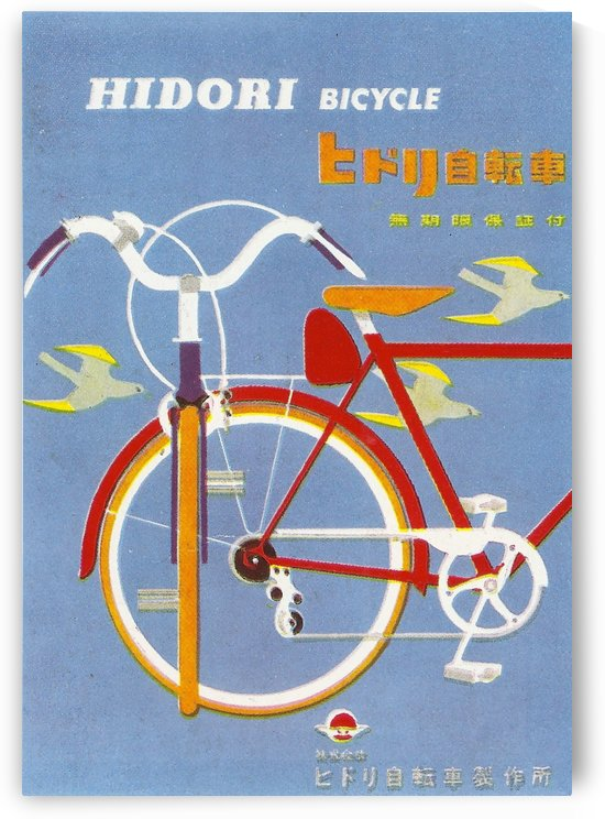 Bicycle Hidori by VINTAGE POSTER