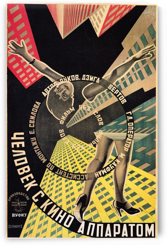 Man with a movie camera by VINTAGE POSTER