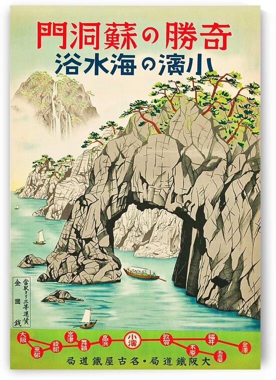 Sea Bathing in Obama  Fukui  by vintagesupreme