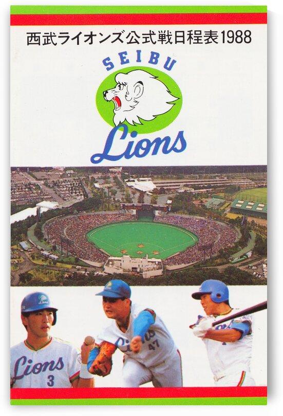 1988 Seibu Lions Baseball Poster by Row One Brand