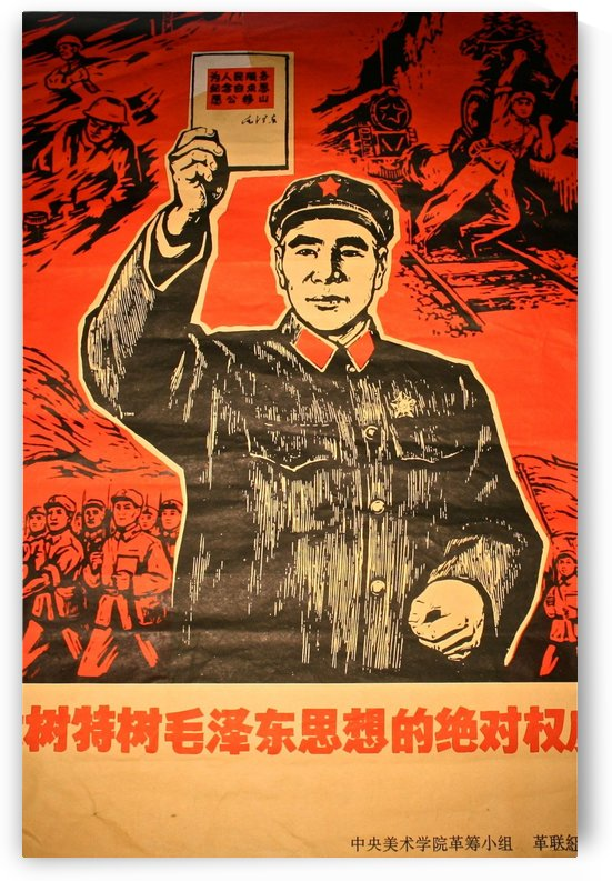 Antique illustration Rare Chinese Communist Propaganda Art Poster by VINTAGE POSTER