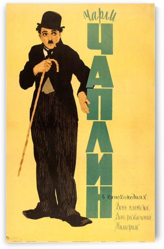 Vintage Charlie Chaplin Movie Poster by VINTAGE POSTER