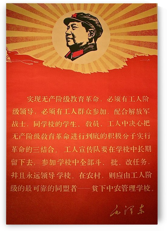 Antique illustration Mao Chinese Communist Propaganda Art Poster by VINTAGE POSTER