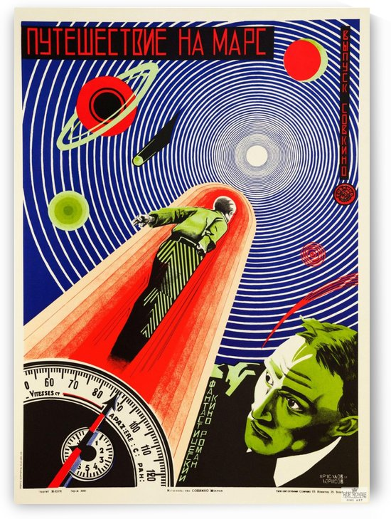 Journey to Mars Russian film classic movie poster by VINTAGE POSTER