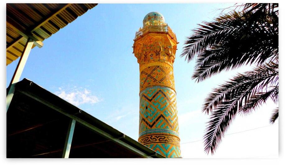 Mosque in Basrah by Al Kadhimi