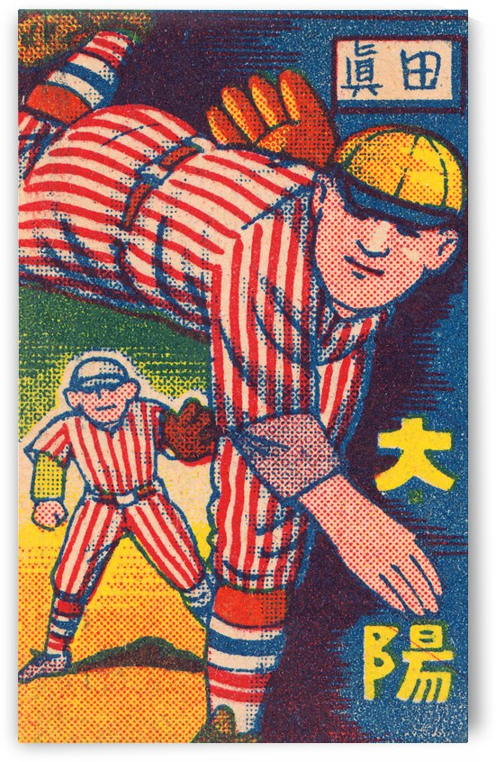 Vintage Japanese Menko Card Baseball Art by Row One Brand