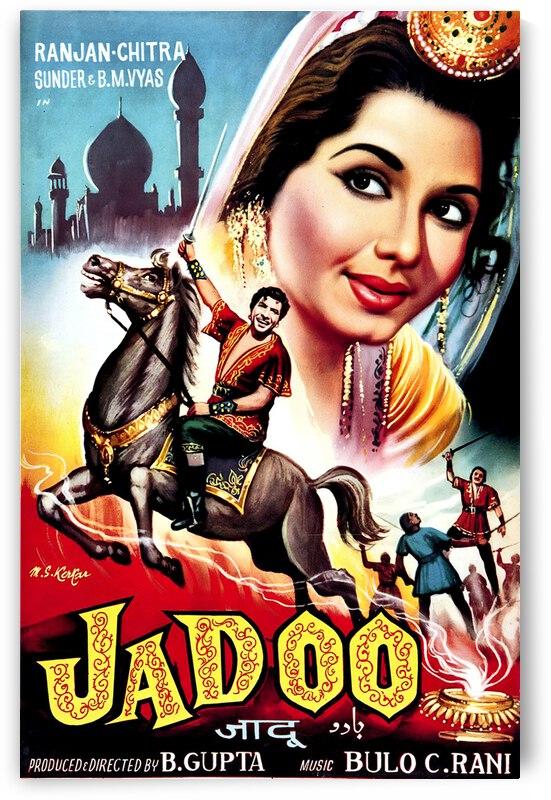 Jadoo Hero from India by vintagesupreme