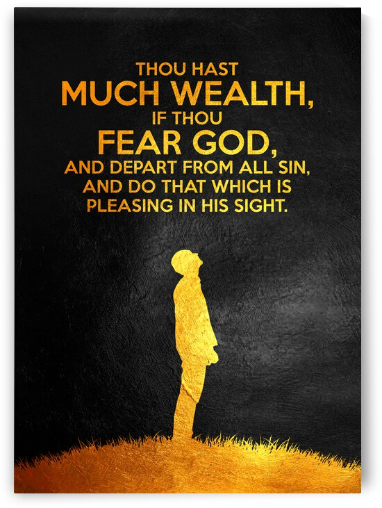 Tobit 4:21 Motivational Wall Art by ABConcepts