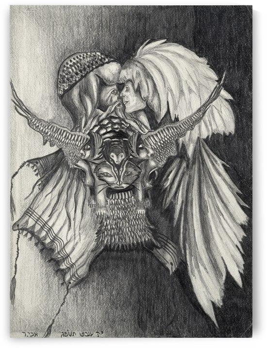 RA 015 - אדם וחוה - Adam and Eve by Avi Romano Art