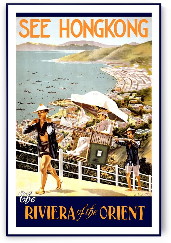 See Hong Kong vintage travel poster by VINTAGE POSTER