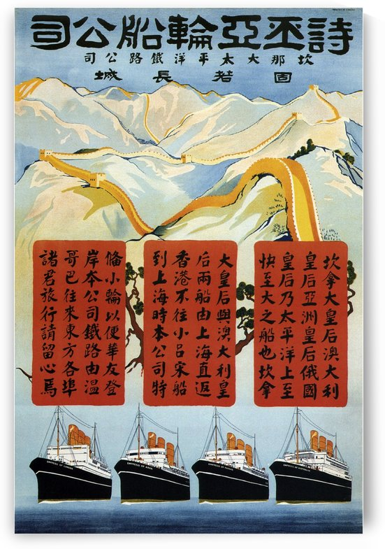 Vintage Orient Steamship Advertising Travel Poster by VINTAGE POSTER