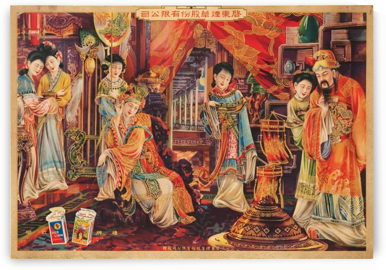 Vintage Chinese Cigarette Advert by VINTAGE POSTER