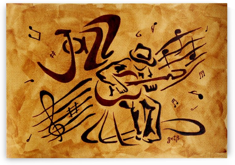 Jazz Abstract Original Coffee Painting by Georgeta Blanaru