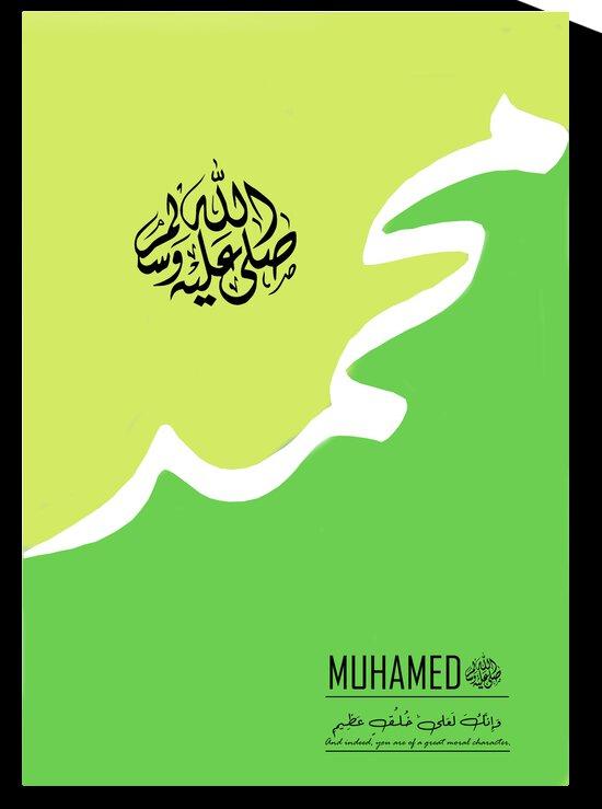 Ism Muhamed by Kaleem