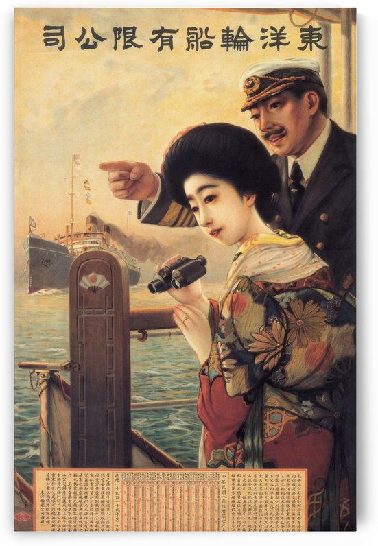 Vintage travel advertising poster by Oriental Steamship Company in 1919 by VINTAGE POSTER