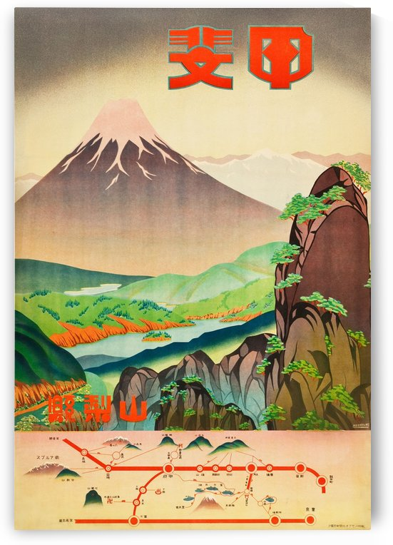 1930 Japan Travel Poster by VINTAGE POSTER