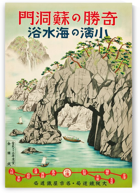 Vintage Travel Poster from 1930 for Japanese tourism by VINTAGE POSTER