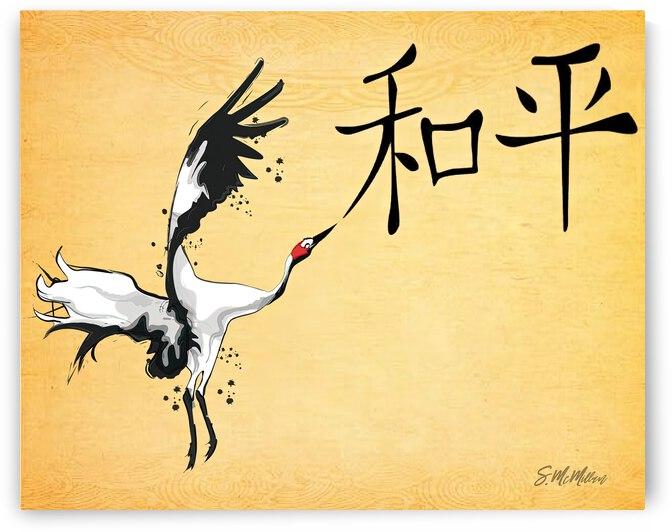 Peace Crane by Susanne McMillan