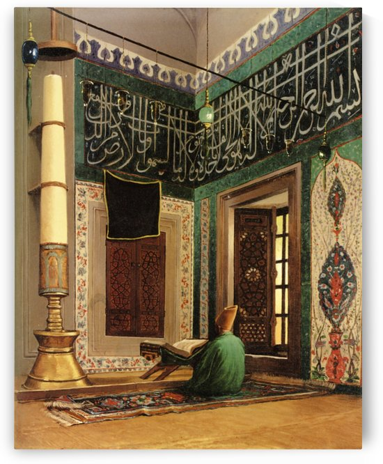 Atik Valide Mosque, Uskudar by Osman Hamdi Bey