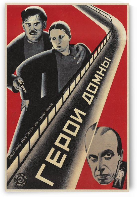 Soviet Poster Heroes of the Blast Furnace, 1928 by VINTAGE POSTER