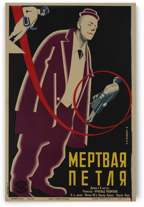 Soviet Poster Silent London by VINTAGE POSTER